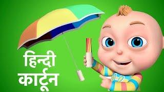 हिन्दी TooToo Boy - छाता (Umbrella Episode) - Hindi Cartoons for Kids | Comedy Cartoon Animation