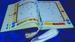 O Zbek Quron Tarjima 1 PORA 1 Tafsir 30 Pora To Liq