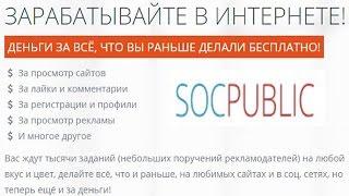 BlockBuzz - заработок на кликах, кредиты