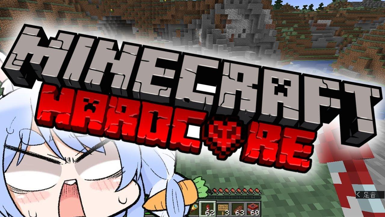 [Minecraft]A hardcore adventure![Holo Live / Pekora Usada]