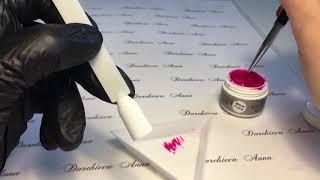 Вензеля для новичков. Основа основ. Легкий дизайн ногтей. Гель лак(Шеллак) на ногтях.