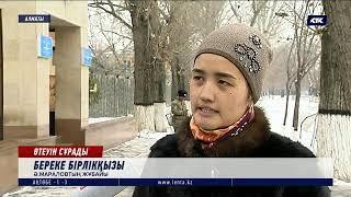 Алматыда аурухана төсегіне таңылған әскери қызметкер қараусыз қалған