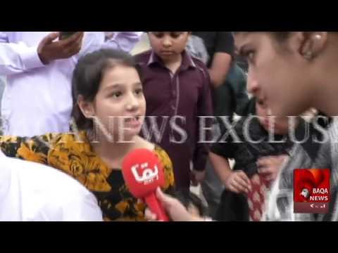 Baqa News : Incident Askari Park Exclusive Interview Kashaf father
