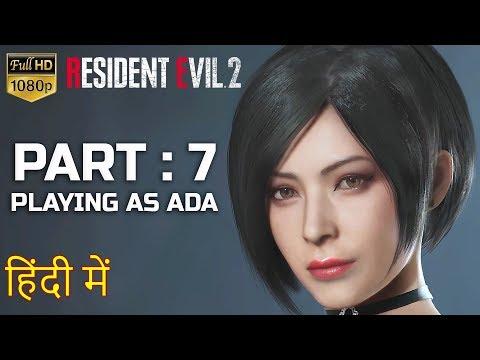 Resident Evil 2 Remake 2019 Walkthrough Part 7 Survival Horror Game | हिंदी में