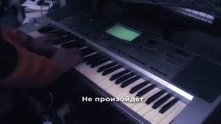 Февраль [музыка: Леонид Агутин]