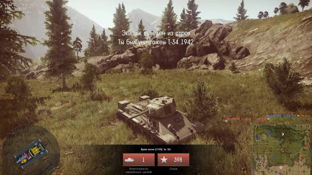war thunder боты танки