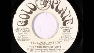 The Variations Of Love - I