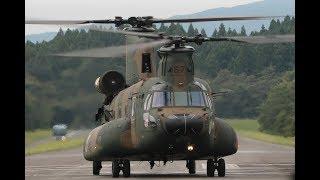CH-47JAチヌーク防衛副大臣を空輸