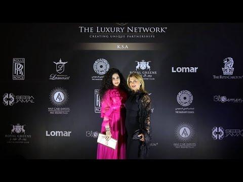 The Luxury Network (Saudi Arabia) Seba Jamal