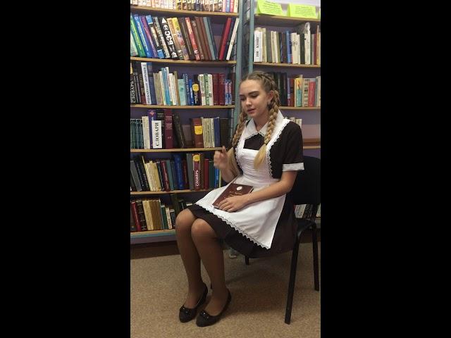 Изображение предпросмотра прочтения – ДарьяПроничкина читает произведение «Когда я один.» И.С.Тургенева