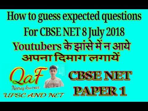 HOW TO GUESS EXPECTED QUESTIONS FOR CBSE NET PAPER 1 JULY 2018 CBSE NET PAPER 1 KI TYARI KAISE KAREN