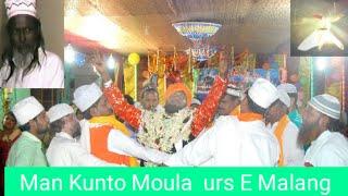 Video Man Kunto Moula SALANA  Urs Mubarak  haji Malang saha Durrani Q.S.A 2018 download MP3, 3GP, MP4, WEBM, AVI, FLV Juni 2018
