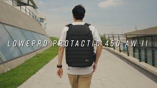 로우프로 프로택틱 45…