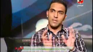 السوشيال ميديا والتعصب الكروى مع النقاد محمد عرافى و رمضان على و حسام نور الدين