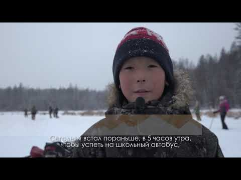 Мунха в Намском улусе (Якутия)