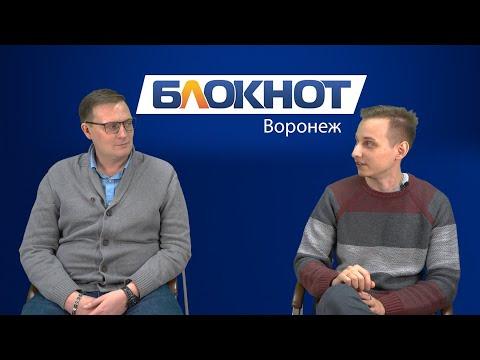 """Правда-матка от журналистов """"Блокнот Воронеж"""""""