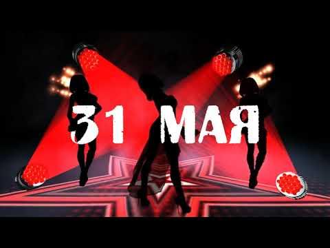 31 мая 2019 г. Дискотека СССР в клубе Ligeros (ул. Никольская д. 25)