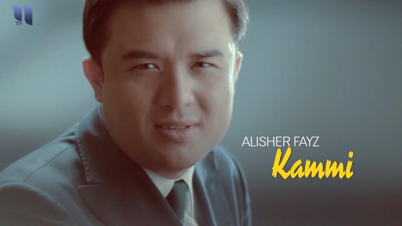 Alisher Fayz - Kammi | Алишер Файз - Камми