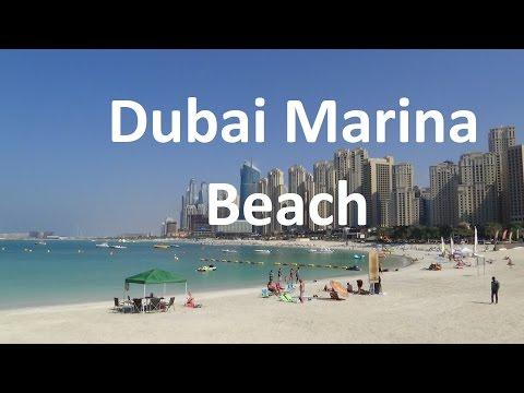 Пляж в Дубай Марина. Dubai Marine Beach