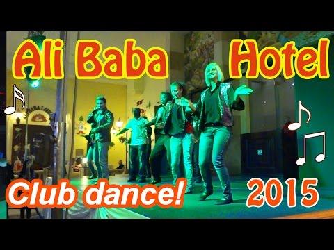Ali Baba Hotel Клубный Танец! Гимн отеля! Club Dance |  Сlubtanz Ägypten 2015 Hurghada Египет