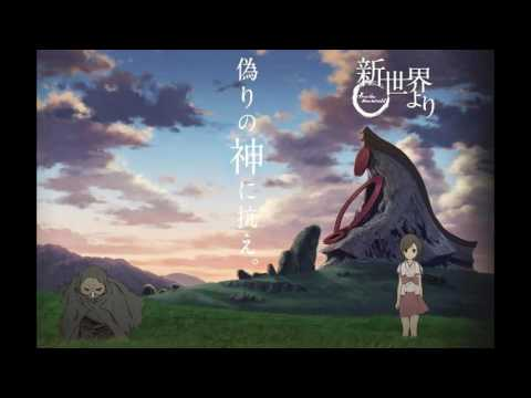 Shinsekai Yori: Traditional Song of Shadows Full