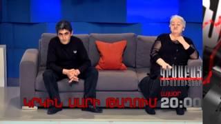Kisabac Lusamutner anons 10.06.15 Krkin Sari Taghum