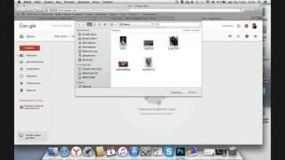 Как загрузить фото в гугл документ