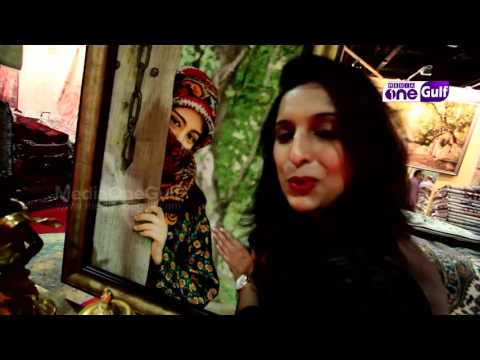 Arabian Souq   Carpet & Art Oasis 2016 (Episode  37)