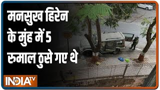 Ambani Bomb Scare: Police recover handkerchiefs tied to Mansukh Hiren's mouth