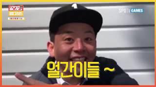 얼간김준호배 배틀그라운드 대회 21일(수) PM11:00 (개그맨+스트리머)