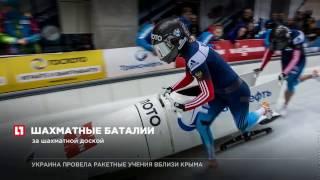 Российские спортсменки заняли 2-е место на чемпионате Европы по бобслею