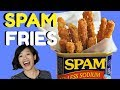 SPAM FRIES - crispy breaded meat fries | You Made What?!