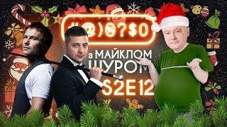 видео В Івано-Франківську не вистачає кладовищ