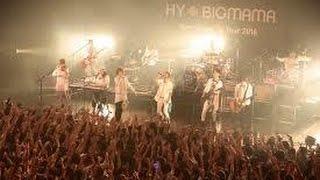 【HY+BIGMAMA】カラオケ人気曲トップ10【ランキング1位は!!】