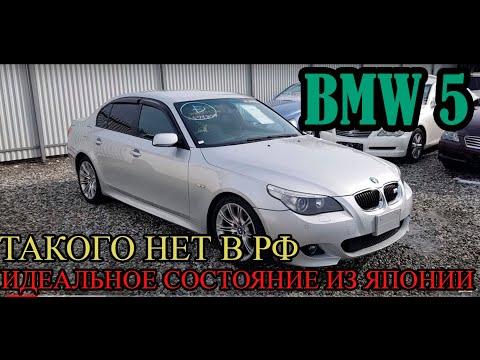 BMW5 🚙 Лютая станочница в идеале 🧸 в АБХАЗИИ