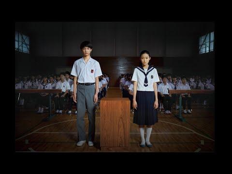 『ソロモンの偽証』映画オリジナル予告編第二弾