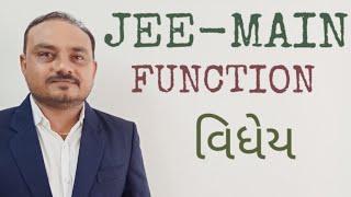 MATHS || JEE - MAIN ( FUNCTION - વિધેય ) || PART - 1