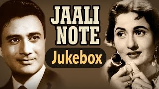 All Songs of Jaali Note (1960) - Dev Anand - Madhubala - Evergreen Bollywoood Songs