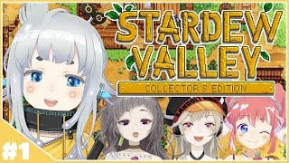 【Stardew Valley】ブイアパ農園生活、バレずにサボる【杏戸ゆげ / ブイアパ】