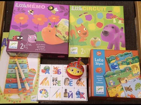 NEW! ❄️Покупка подарков в #Ozonru ❄️ распаковка заказа ❄️❄️❄️ #праздниккнамприходит