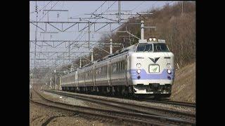 春の陽ざしが柔らかい西の里信号場で、午前中の列車を撮り漁りました。 ...