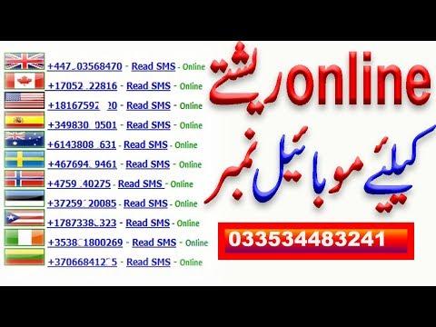Girls Phone Number In Expatriates   شادی کےلۓلڑکیوں کا نمبرحاصل کریئں
