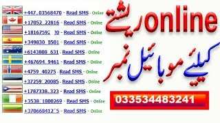 find girls phone number for marriage in expatriates online rishtaشادی کےلۓلڑکیوں کا نمبرحاصل کریئں