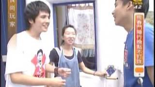 20090401 食尚玩家 來去住一晚 恆春鬥陣行晚點不打烊 5 5