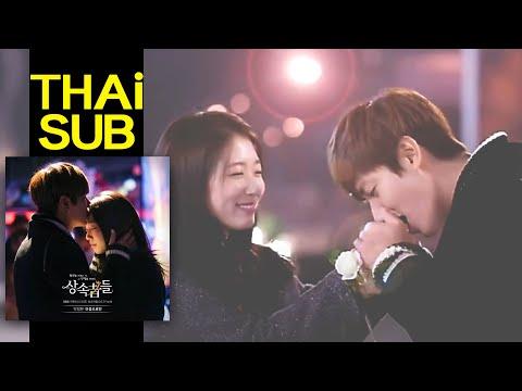 [Thai Sub] คูล เชอรี่ - โกลวิ่ง เพนซ์ ทูว (ดิแอร์ส OST)