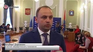 Единороссы рассказали, как пройдёт предварительное голосование