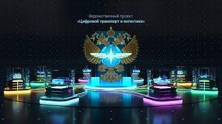 3D видео инфографика стоимость проекта уточняйте на infomult.ru