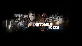 Бой Гасиев Усик