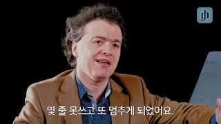[한글자막]예프게니 키신 | 작곡가가 된 피아노 천재 …