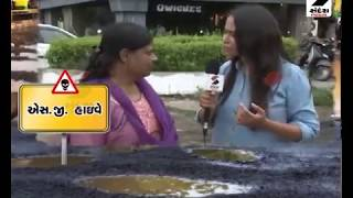 Sandesh News Reporting on Ahmedabad Road Street (S.G Highway) | Condition of Roads in Gujarat